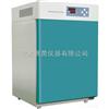 GHP隔水式培养箱