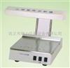 ZF7瑞力仪器紫外分析仪/三用紫外分析仪