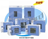 DHG-9145A 电热鼓风干燥箱/DHG-9145A一恒烘箱(液晶屏显示,不锈钢内胆)
