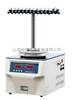 FD-1E-50冷冻干燥机/FD-1E-50博医康冷冻干燥机(T型多歧管)
