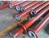 PO衬塑管道/聚烯烃衬塑管道/钢衬PO复合管/PO滚塑管道