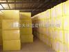 1000*600外墙保温岩棉板价格