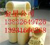 聚氨酯瓦壳价格施工操作方案