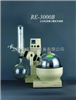 RE-3000B 0.05-3l 自动升降 旋转蒸发仪/RE-3000B 亚荣 旋转蒸发仪