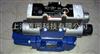 4WRZE25W8-325-7X/6EGRexroth代理电磁阀