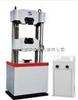 WE-1000KN液晶数显式万能试验机价格