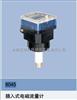 BURKERT插入式電磁流量計 8040型