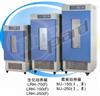 上海一恒LRH-70生化培养箱,一恒生化培养箱