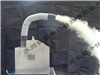 CRF-2 烟雾发生器_气流烟雾测试仪
