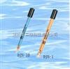 在线 电导电极,塑壳电导电极,铂金电导电极