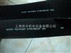 入口水塔带金日良机皮带4/11M800SPL传开工业皮带