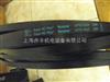 盖茨空压机皮带5VX1400带齿三角带/产业皮带