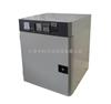 ZN-S北京水紫外老化箱廠家直銷價格低