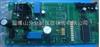 GC-9160TCD放大板