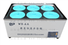 WB-6A智能数显恒温水浴锅
