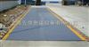 SCS150吨电子汽车衡