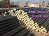dn160温泉水PPR保温管的生产商,温泉水PPR保温管的产品介绍