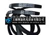 SPB1690LW/5V670进口SPB1690LW/5V670三星高速传动带