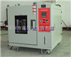 FYD-H-80上海高温高湿试验箱