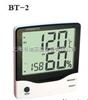 BT-2 数显温湿度计/BT-2 实验室数显温湿度计/BT-2温湿度计