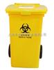 脚踏式生物垃圾桶/脚踏式医疗垃圾桶/70L实验室废物垃圾桶