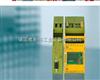 德国PILZ皮尔兹继电器/安全继电器