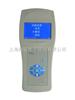 LCJ-1PPM2.5、PM10检测仪