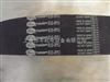 入口同步带 3GT-405 3GT-408 3GT-414