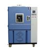 QLH-100空气热老化试验箱
