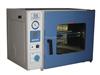 DZF-6050B真空干燥箱(生物、中草药)