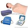 TK/AED99D高级AED与CPR训练模拟人