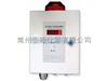 HD1100一体式氧气检测变送器