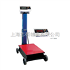 SBA630-150英展电子台秤带车轮移动防爆电子秤计重计价