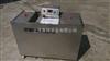 XP-108不锈钢恒温洗片机