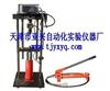 新疆STDZ-1/2/3型岩石点荷载试验仪推荐厂家销售价格