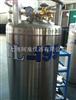 DPL175液氮气罐(175L)