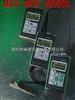 美国达高特DAKOTA超声波测厚仪MX-5DL