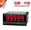 SPA-96BDE专供SPA直流电能表运城