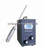 HCX400-ETO手持式高精度环氧乙烷分析仪  范围:0-100ppm、500ppm、1000pp