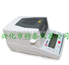 JT-K6豆粕水分测定仪原理 豆粕水分测定仪