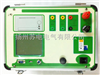 SDHG-2000N+互感器特性綜合測試儀
