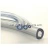 Nalgene 180透明塑料真空管 厚壁PVC膠管