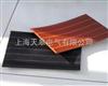 25kv变电站绝缘胶垫,厂家热销绝缘胶皮,防水胶垫,35kv红色防滑绝缘胶板
