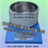 ZNCL-GS Φ240×150、 Φ310×150型(大)磁力加熱鍋