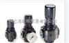 B72G-2AK-QD1-RFN熱賣英國NORGREN過濾減壓閥/諾冠選用方法