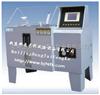 HT/YWX -150P智能型盐雾实验箱