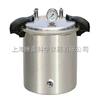 YXQ-SG46-280SA【促销】煤电两用手提式灭菌器(移位式快开盖型