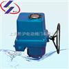 LQ10-1LQ电动zhuang置