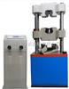 長春600KN液晶數顯式萬能材料試驗機格