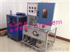 HKY-3型超临界CO2细微粒子结晶制备装置